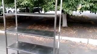 Стеллаж из нержавеющей стали Киев(Стеллаж из нержавеющей стали, хромированный., 2016-08-06T14:51:14.000Z)