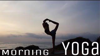 Morning Yoga | Йога для похудения | Видеоурок