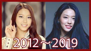 SEOLHYUN EVOLUTION | Kim SeolHyun(김설현) of AOA(에이오에이)