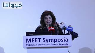 بالفيديو: تكريم أطباء مصر فى مؤتمر الأشعة التداخلية