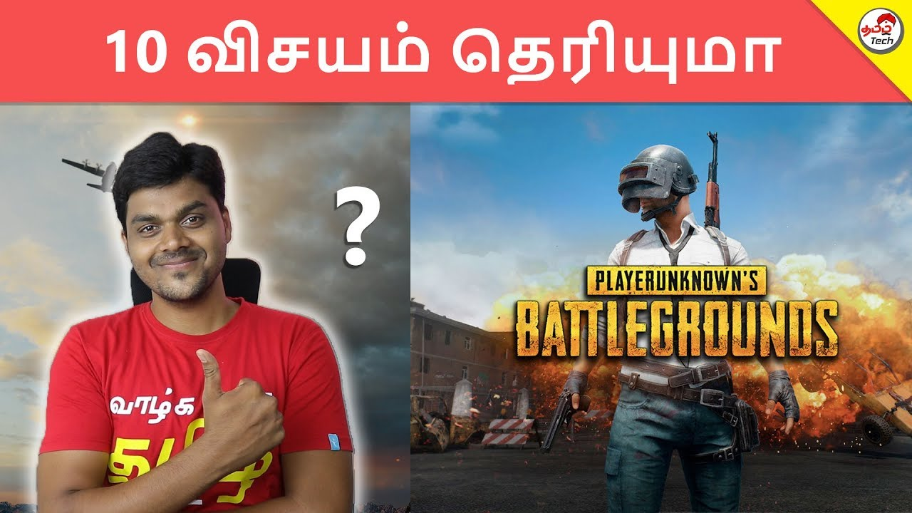 Check Out This Awesome Winner Winner Chicken Dinner Pubg: PUBG Facts - Winner Winner Chicken Dinner