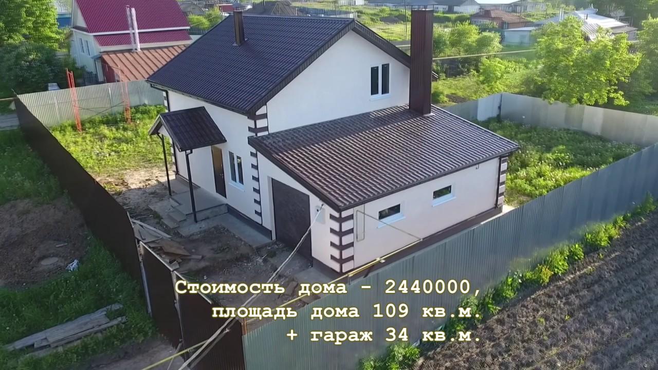 Строительство современного коттежда. Это очень теплый дом!