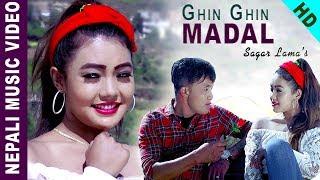 Ghin Ghin Madal - Sagar Lama Feat. Yenchu & Purnima Lama | New Nepali Music Video 2018/2075