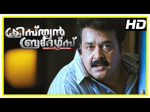 Christian Brothers Movie  Best Of Mohanlal s  Part 1  Suresh Gopi  Sarath Kumar  Dileep