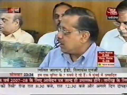 Shri Lalit Jalan, CEO, RInfra On assurance to government over no power cut in Mumbai