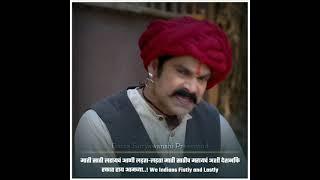Vastad Lahuji Salve Jayanti Special Whatsapp Status | Lahuji Bol Jyoti La Song | SavitriJyoti Serial