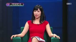 까칠 남녀 - 혐오전쟁: 반격의 서막_#003