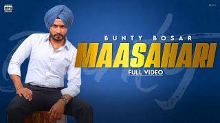 Massahari (Bunty Bosar) Mp3 Song Download