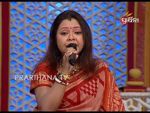Chala Sakhi Jiba Shirdi Dhama | Sai Mangalya Bhajan | Odia Bhajan | Pammi