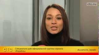 Корабль | Дарья Храмцова объявляет ночной чат открытым