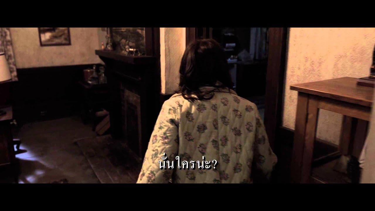 Download The Conjuring - Trailer F1 (ซับไทย) HD