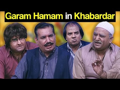 Best Of Khabardar Aftab Iqbal 20 March 2018 - Garam Hamam in Khabardar - Express News