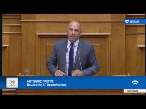 Αντώνης Γρέγος: Αντί να εξυγιάνετε τον Αθλητισμό, τον σπιλώνετε!