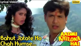 Aadmi Khilona Hai : Bahut Jatate Ho Pyar Full Audio Song With Lyrics | Govinda, Meenakshi Seshadri