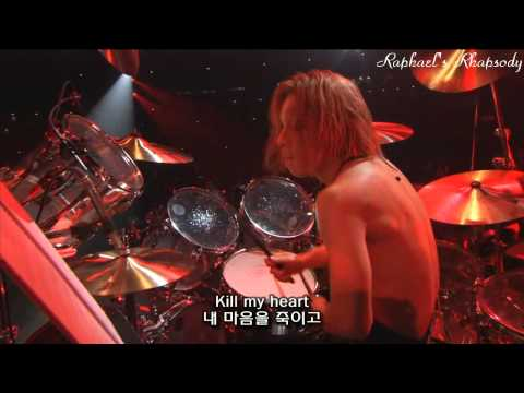 X JAPAN (X) - Art Of Life LIVE 2008 (Korean, Japanese Sub)