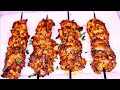 Easy Baked Chicken Thighs Skewers Recipe