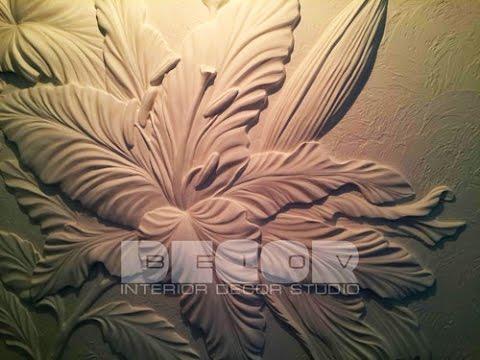 Очень Красивое Панно Из Штукатурок -Барельеф в Интерьере Из Материалов Wowcolor