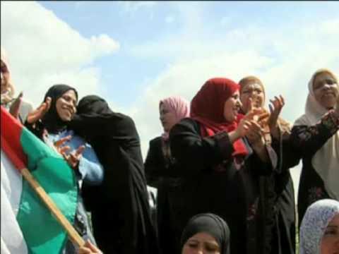 Free Gaza Movement Parts 1