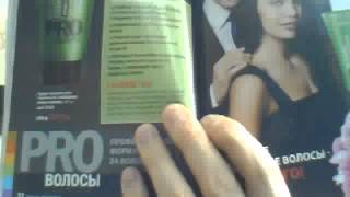 Видео с веб-камеры. Дата: 15 апреля 2013г., 12:56.