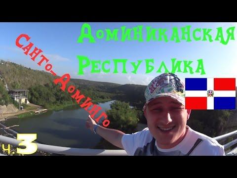 Семь Морей Сеть туристических агентств Липецка