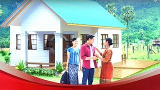 """SCG Passion for Better""  Myanmar TVC 2018 (45 Sec)"