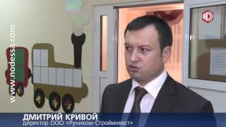 видео Сеть детских садиков в Одессе