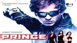 "Movie ""Prince"" - New Official Theatrical Trailer (HQ)"
