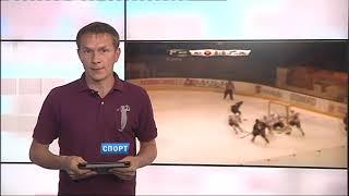 Спортивные новости 02.07.2019