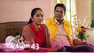 Sanda Wimana | Episode 43 - (2020-04-07) | ITN Thumbnail