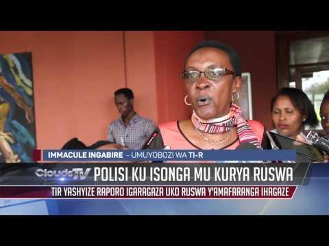 Clouds Tonight: Menya urwego rwa mbere rurya Ruswa mu Rwanda