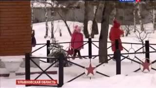 НОВОСТИ УКРАИНЫ СЕГОДНЯ 25 01 2015 Переселенцы из Украины в России сегодня