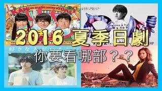 6 Yingwei快樂腦學校/獲得快樂的秘密】:https://goo.gl/pGfTmM 【揭開...