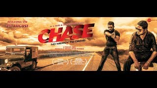 Special Screening of Movie Chase No Mercy to Crime