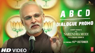 PM Narendra Modi: ABCD (Dialogue Promo) | Vivek O | Omung K| Sandip S | Re-Releasing – 15th Oct