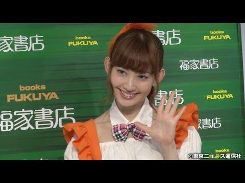【TNS動画ニュース】AKB48・小嶋陽菜「よりぬきメグたん」発売記念握手会