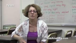 Лучшая в Нью-Йорке школа  английского языка - бесплатно