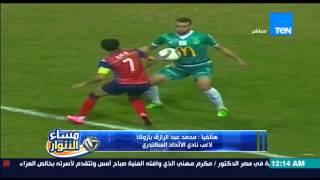 مساء الانوار - محمد بازوكا لاعب الاتحاد