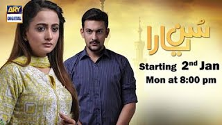 ' Sun Yaara ' Starting from 2nd Jan, Mon at 8:00 pm Only On ARY Digital