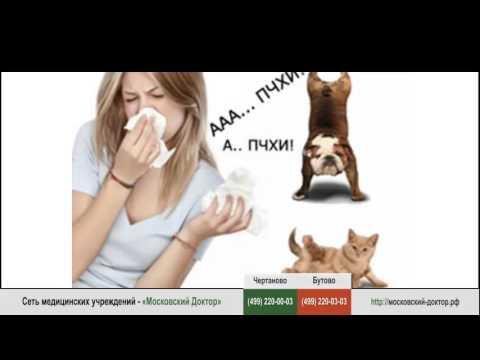 Поллиноз (аллергия на пыльцу). Причины, симптомы, методы