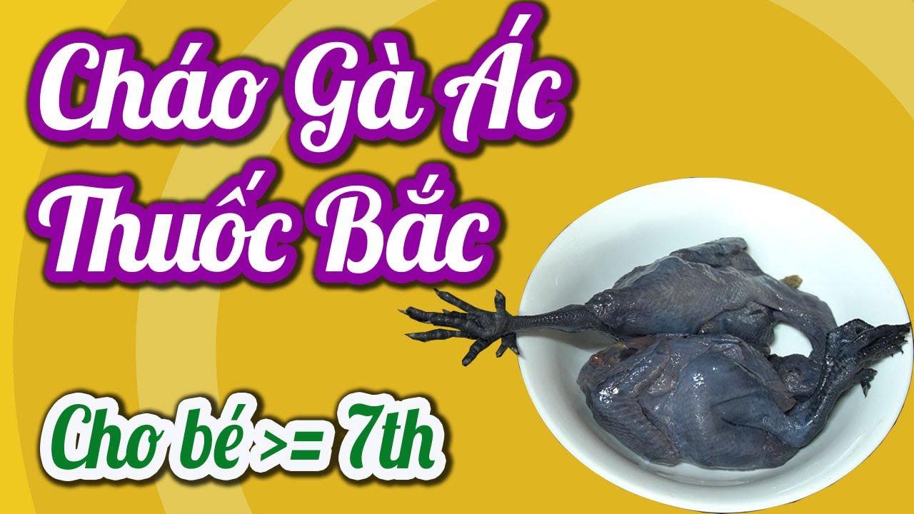 CHÁO GÀ ÁC THUỐC BẮC siêu bổ dưỡng cho bé từ 7 tháng mau tăng cân #chaodinhduong #chaogaacchobe