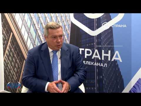 Официальный сайт Администрации Кагальницкого района