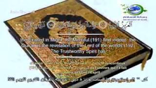 تلاوة خاشعة من سورة الشعراء والنمل والقصص بصوت الشيخ فارس عباد HD