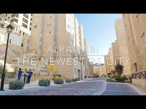 New palestinians city Rawabi. مدنية روابي الفلسطينية 😍