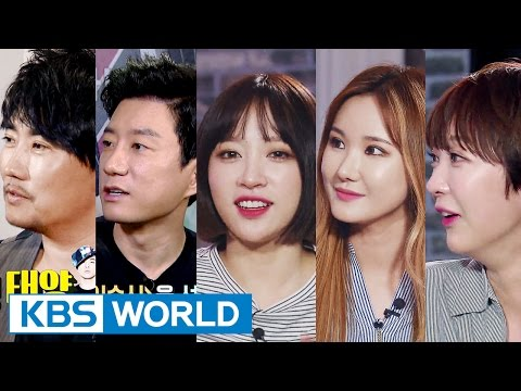 Entertainment Weekly | 연예가중계 - EXID, Lee Seungchul, Kim Myungmin [ENG/2016.06.12]