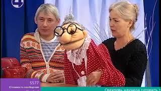 Гастроли в Екатеринбургском театре кукол