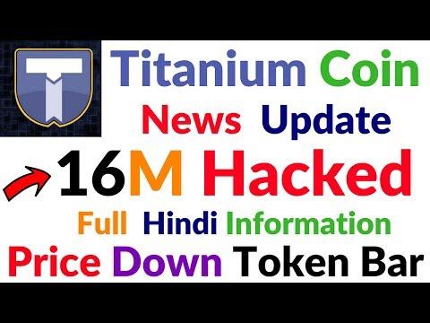 Titanium Coin Latest News Updates 16 Million Bar Token Hacked Price Down Full Information Hindi/Urdu