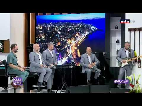 Fari2 Lana - Beit El Kell (Episode 21)