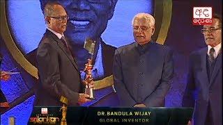 Sri Lankan of the Year 2018: Global Inventor