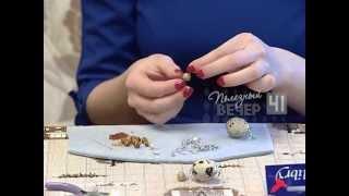 Украшения из перепелиных яиц