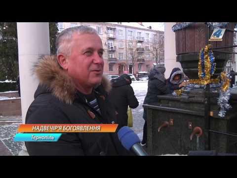 У народі 18 січня – Голодна кутя, або другий Святвечір